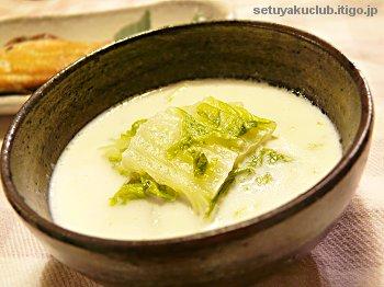 白菜とひき肉のスープ